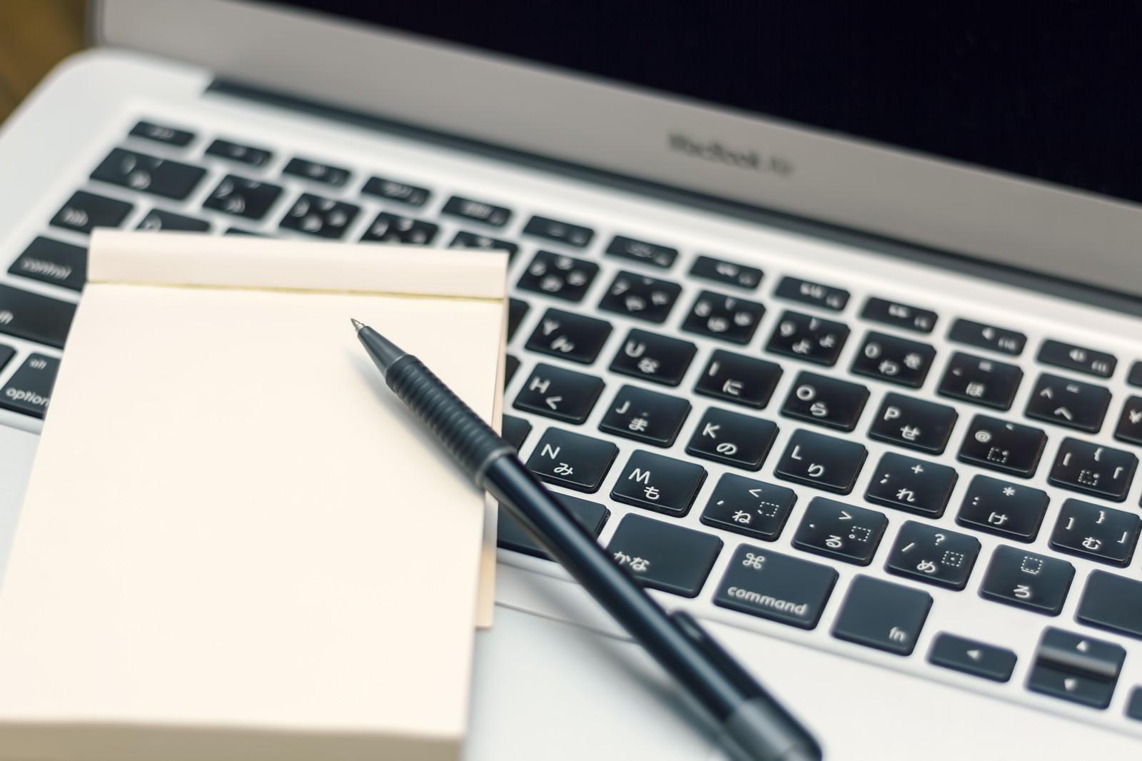 毎日100日間ブログ更新して得られた11個の恩恵【メリットたくさん】