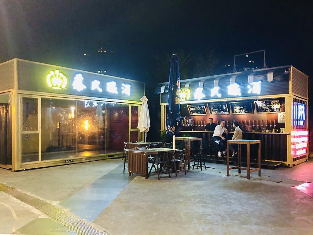台湾のクラフトビールを飲めるときいてやってきたお店