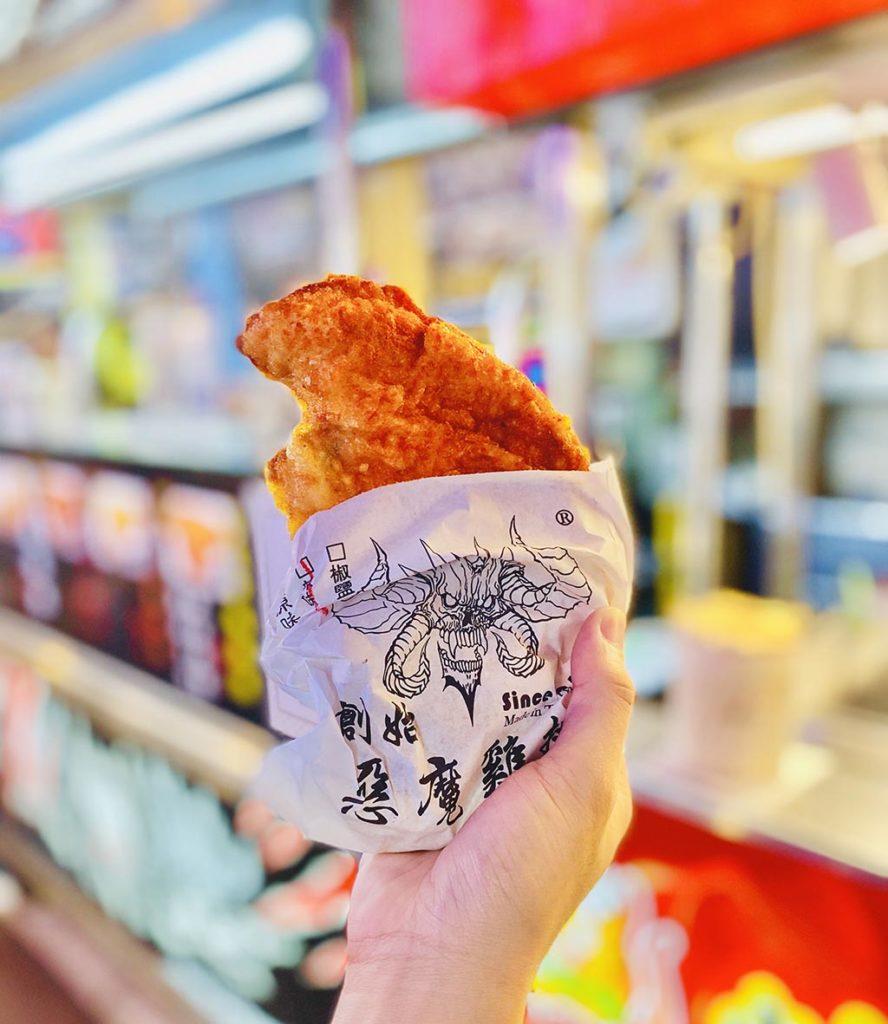 """惡魔雞排!いくつかの味付けの中から""""辣味(ピリ辛)""""をチョイス"""