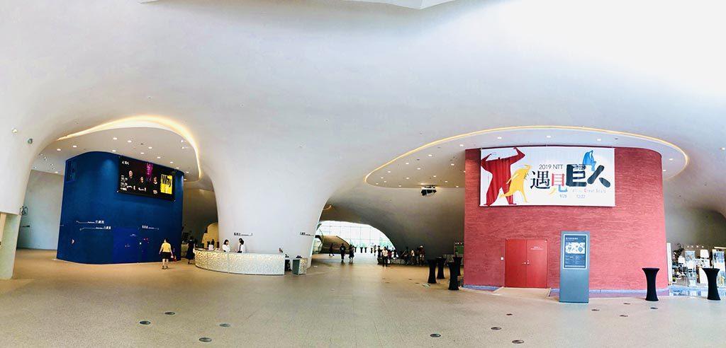 臺中國家歌劇院 - National Taichung Theater- の内観