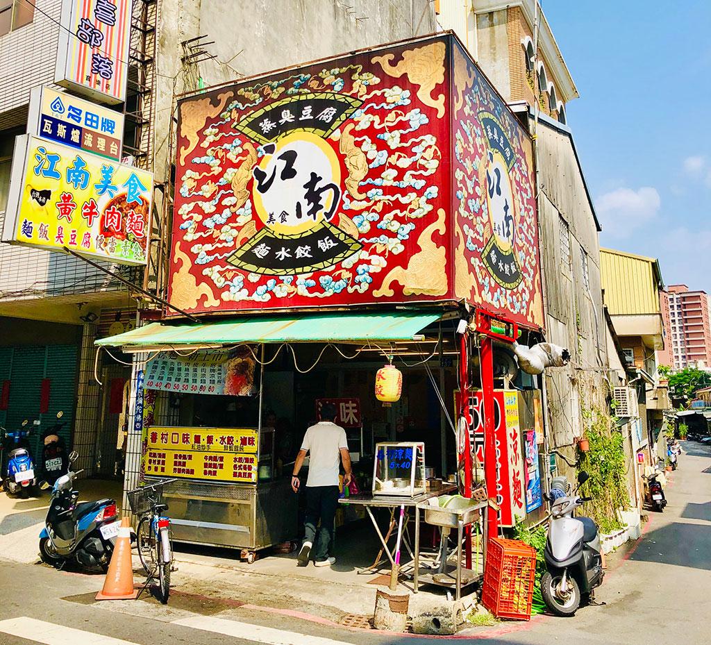 台湾ノープラン周遊旅行3日目【台南観光】