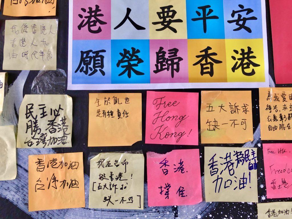 よく見ると香港頑張れ、台湾独立、などと書かれていました
