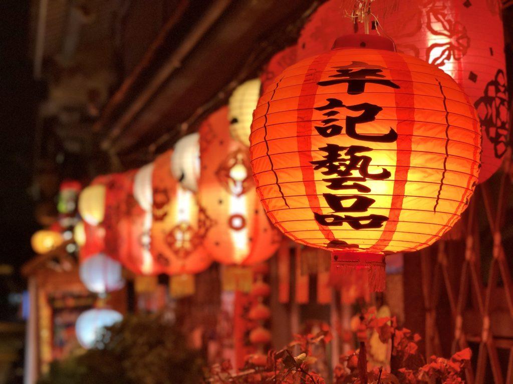 台湾周遊旅行を通して学んだこと【台北→台中→台南→高雄】