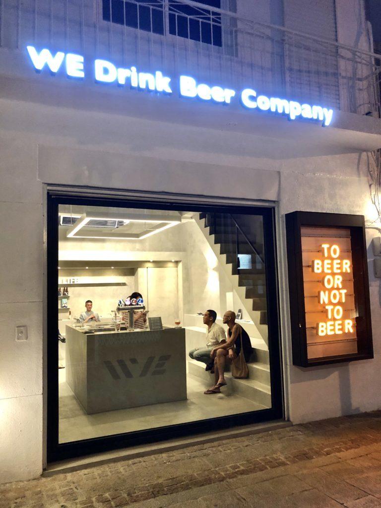 We Drink Beer Companyの外観