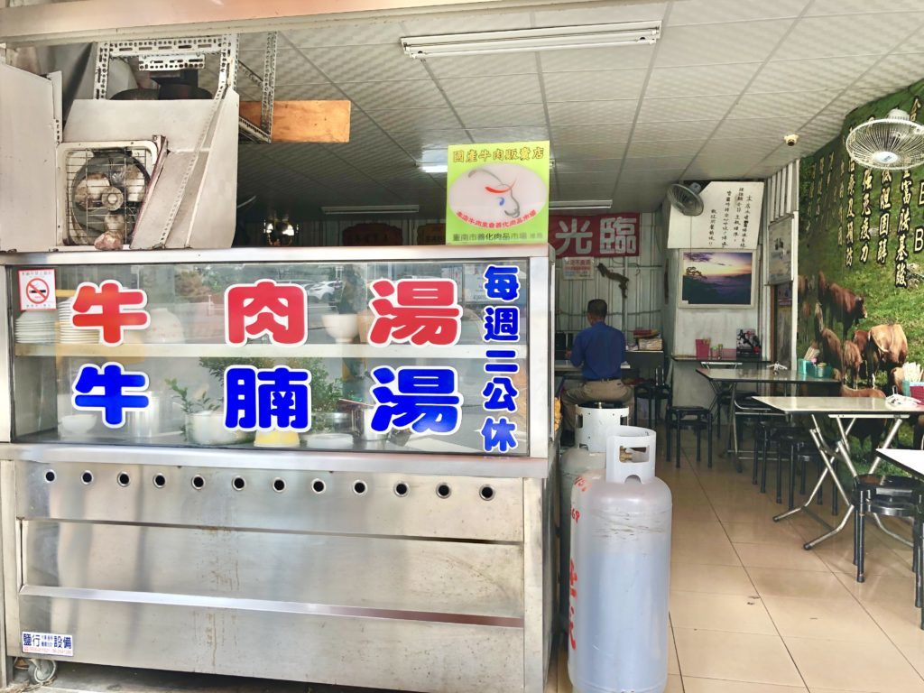 牛肉湯のお店の外観