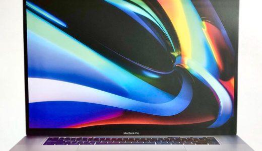 【性能検証】ほぼフルスペックのMacBook Pro16インチをレビュー【どんな作業にも対応】