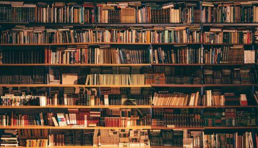 読書の圧倒的なチカラ【テレビはやめて本を読もう】
