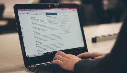 ブログ継続・毎日更新のコツは