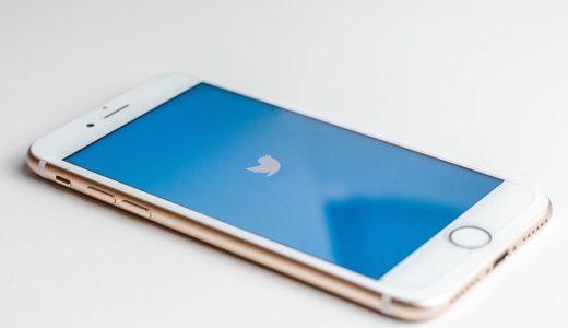 Twitterを効率よく運用する上で欠かせないツール【Social Dog】