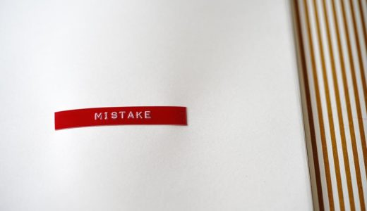 【動画編集】初心者が犯しがちな8つのミス【今すぐ改善できます】