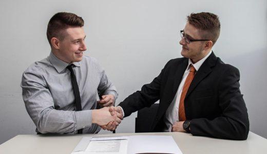 フリーランスで仕事をしている人のための単価交渉術【動画編集】