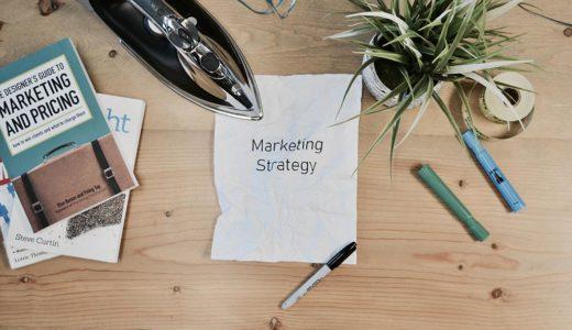 【フリーランスにもおすすめ】マーケティングの基礎知識を学ぶならこの一冊!