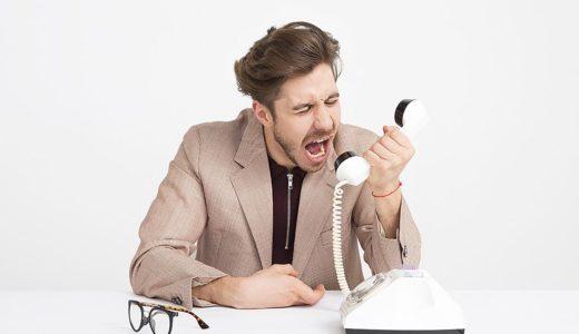 【フリーランス向け】こんなクライアントは注意!5つの特徴