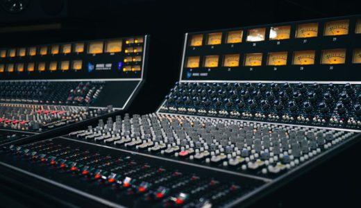 【映像制作・映像制作】音に対する知識を身につけて編集者としてレベルアップしよう#03 – グラフィックイコライザー編 -【Premiere Pro】